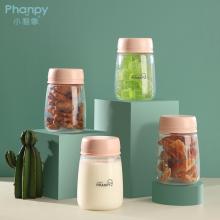 Kostenlose Probe Baby-Muttermilch-Flasche