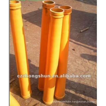 Concrete pump pipe,pump line pipe DN pump tube