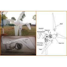 Gerador de turbina de vento de 400W 12V / 24V, somente 2m / S Começo pequeno Velocidade do vento