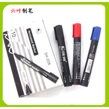Non-Toxic Permanent Marker Pen (DH-201) , Low Price