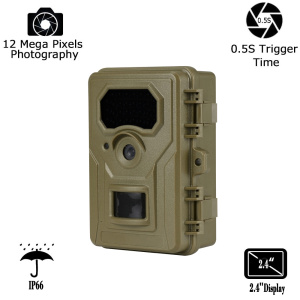 Kamera myśliwska Netural 940nm No Glow Night Vision