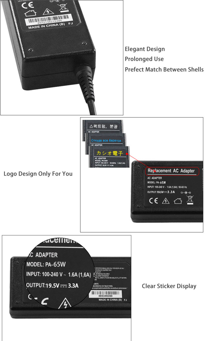 laptop adapter 19.5v 3.3a