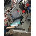 Plastic Blow Film Extrusion Machine