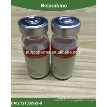 Высококачественный порошок неларабина