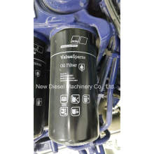 Filtre à huile Mtu 4000 Spin-on 0031845301