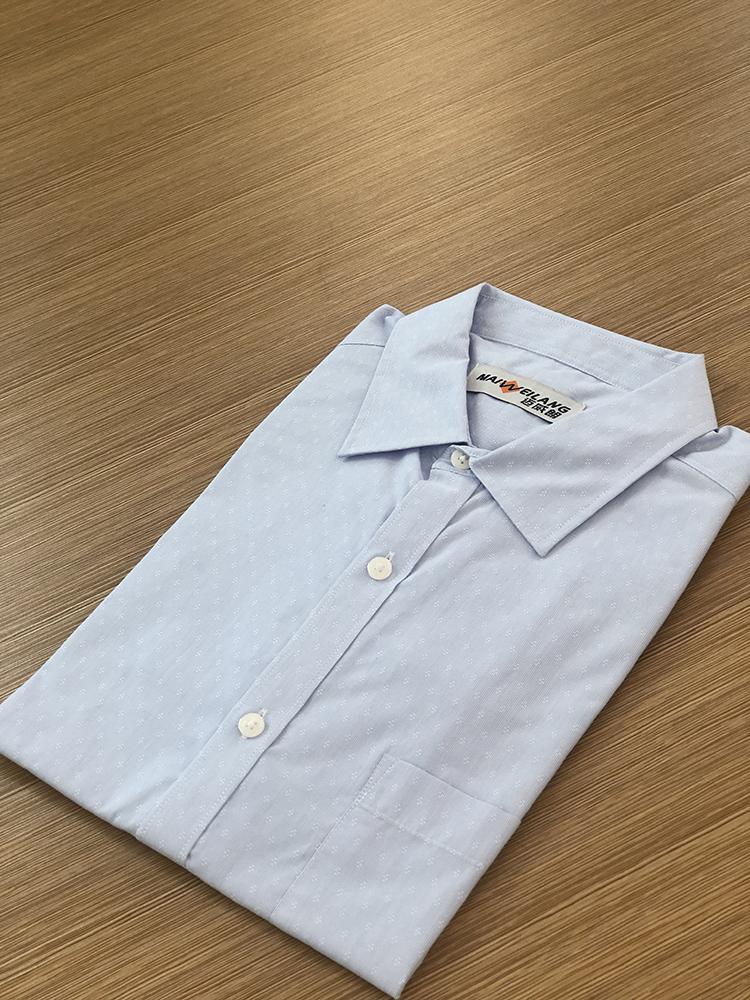 male jacquard shirt