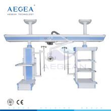 AG-18C-2 colgante de puente quirúrgico de icu quirúrgico de suspensión de quirófano doble