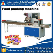 Fully automatic plastic wrap machine for food TCZB-320 flow wrap machine
