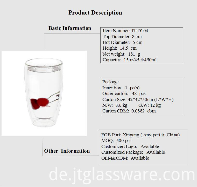 450ml double wall glass cup