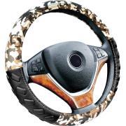 Military PVC  car steering wheel cover