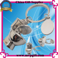 Sales Promotion Gift Metal Keychain for Toilet