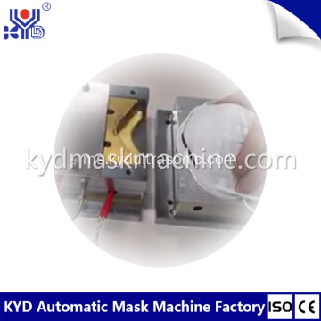 Cup Mask Nose-wire Heat-sealing Making Machines