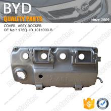 ORIGINAL BYD f3 крышка для запасных частей в сборе