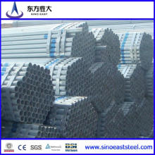 Galvanized Square Pipe (15*15-400*400mm)