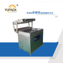 Skin Vacuum Packaging Machine for Foods Products with Tray