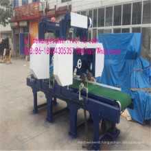 China Brand Cheap Multiple Heads Horizontal Band Sawmill
