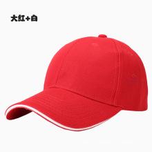 Sport personnalisé / mode / loisirs / promotionnel / tricoté / coton / casquette de baseball rouge
