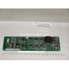 KONE Red Dot Matrix Display Board KM863270G02
