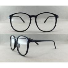 2016 Удобная, легкая, большая рамка, модные очки для чтения стиля (P252108)