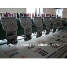 Máquina plana del bordado de YUEHONG para la venta