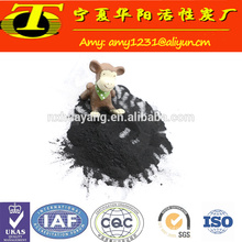 Coal activated carbon black powder price per ton