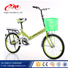 Alibaba folding bike for women/girls city bike/folding bikes 20 inch wheels