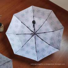 """Новый дизайн 21 """"* 8Ribs Auto Open 3 Складной зонт"""