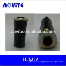 TRUCK WIRE MESS GLASS FIBER OIL FILTER HF6389