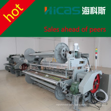Hicas rapier loom weaving machine price,China rapier loom
