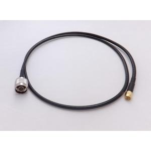 N Male to SMA Male Coaxial Cable Assembly