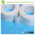 Горячая продажа 2016 хирургическая бумажная лента белого цвета, сделанная в Китае