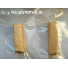 Boiled Tuna for Dogs/Cats