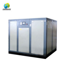110kw 150hp Oil Injected Screw Air Compressor