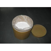 Vanillin Powder 99.5% min (Cas no:121-33-5)