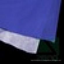 Прокатанные PP спанбонд ткань/медицинский PE производство