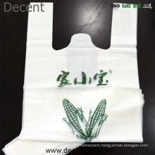 Biodegradable Plastic Shopping Handbag Tote Food Packaging DIN En13432 Custom Printed Compostable Supermarket Handle Promotional Bag
