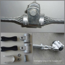 power line equipment/OPGW clamp