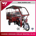 150cc Tricycle Scooter Bike Tricycle for Cargo Made in Chna
