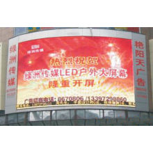 Steel / Aluminum Cabinet Dip 546 Arc Led Display , Curve Led Screen