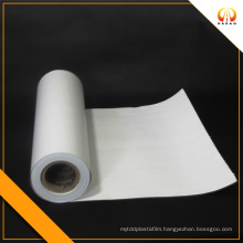 white PET film 250 micron for outdoor advertisement