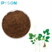 Epimedium P.E. 5% HPLC