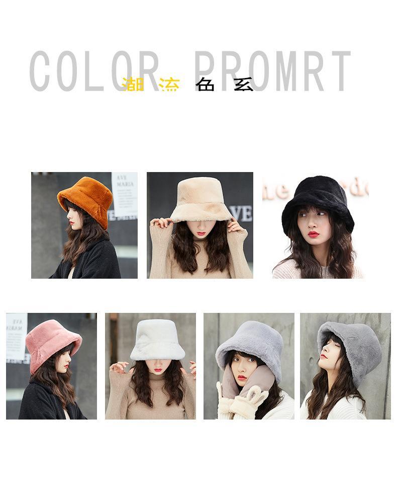 Fisherman hat lady autumnwinter plush basin hat Korean monochrome flat top wide eaves casual fashion thick fur warm hat (1)