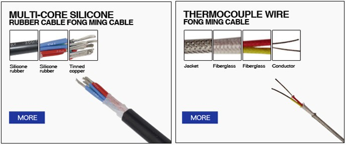 Fibre Glass Cable 18AWG