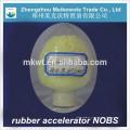 ускоритель Нобс для резиновых шин companines
