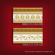 Decorative Artistic PS Moldings for Luxurious Villas, Hotels and Restaurants.