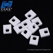 heat resistant ceramic disc