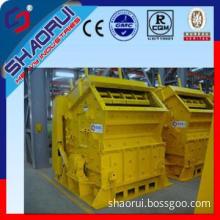 Shaorui Five Starts Impact Crusher PFS 1007 for Quarry,Crushing Plant