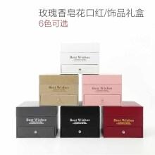Caixa de cosméticos para presente com sabonete rosa e batom