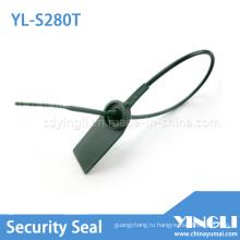 Пластиковая пломба с лазерной печатью со штрих-кодом и серийным номером (YL-S281T)