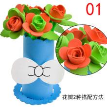 DIY образовательные игрушки Ева Ева цветок